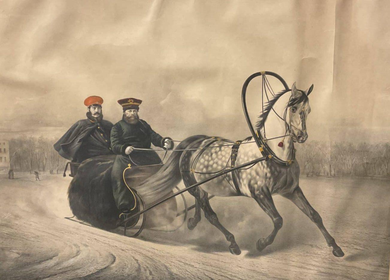 Ausritt des Zaren in Britschka Lithographie • Antiquitäten